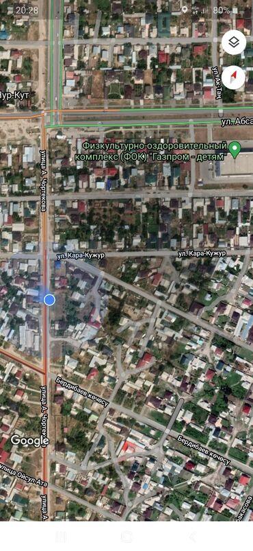 заборы бишкек в Кыргызстан: Продам соток Строительство от собственника