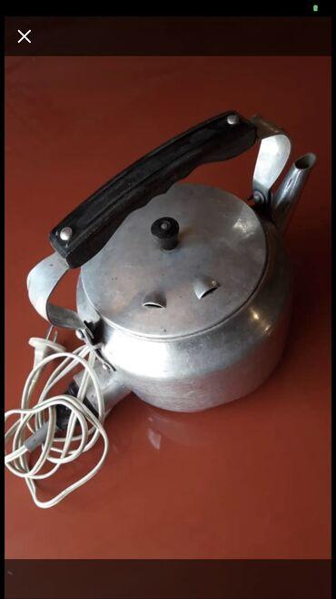 Электрочайники - Кыргызстан: Чайник Электрический