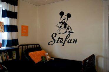 Zidne dekoracije sa imenom Dekoracije se mogu praviti u raznim
