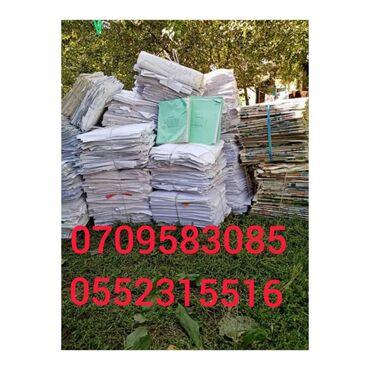 Станок туалетная бумага - Кыргызстан: Принимаю макулатуру Бумаги А4 Книги Тетради Журналы, катологи, газеты