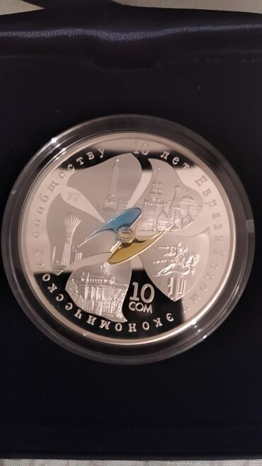 4300 объявлений: Столицы стран Евразес серебро 31.1гр
