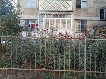 Квартиры - Кызыл-Кия: Продается квартира: 3 комнаты, 58 кв. м