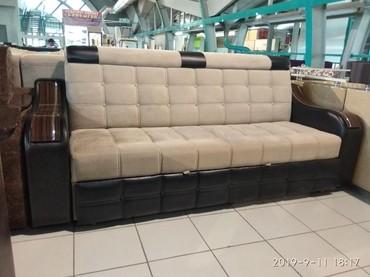 старенький диван в Кыргызстан: Мебель на заказ   Бесплатная доставка