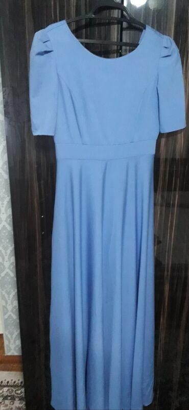 Красивое длинное платье солнышко. Размер S-M . На рост 168