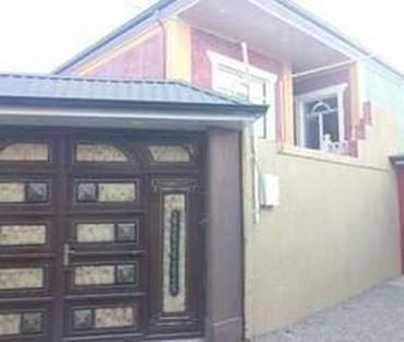 Продажа Дома от собственника: 110 кв. м, 4 комнаты
