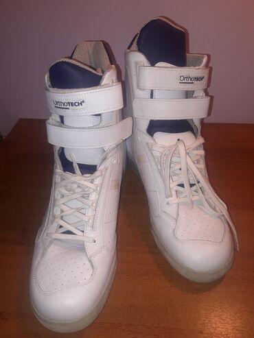 Продаю ортопедические ботинки!!!Кожа!!!45 размер Новые!!!• Крепящийся