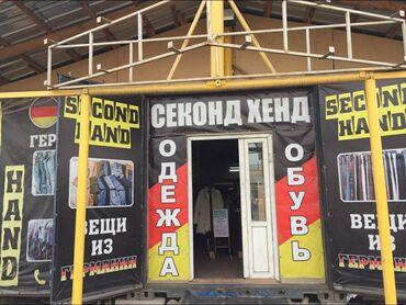 Недвижимость - Новопавловка: Продаю магазин 90 кв сделанный из трех контейнеров, утепленный. Место