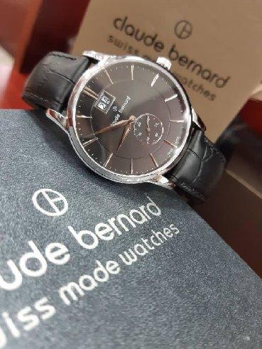 Коричневые Мужские Наручные часы Claude Bernard