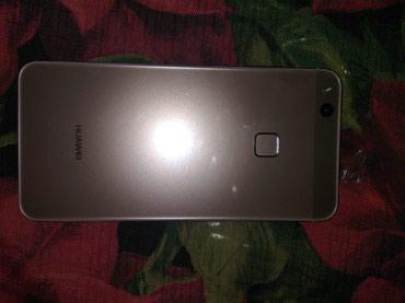 Huawei p10 lite 100euro sizitisimh douleui apsoga den exei oute mia σε Florina