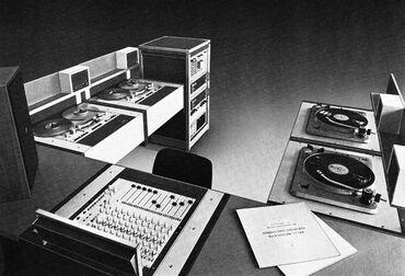 Bermude n - Srbija: KUPUJEM Studio i Radio opremuZanimaju me miksete, mikrofoni