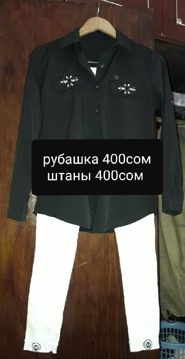 Рубашка размер 42-44 Брюки размер 25