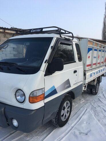 бишкек эскорт in Кыргызстан | АВТОЗАПЧАСТИ: Портер По городу | Борт 1700 кг. | Вывоз строй мусора, Вывоз бытового мусора