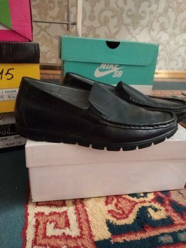 Продаю обувь на мальчика 32 размер 1 класс
