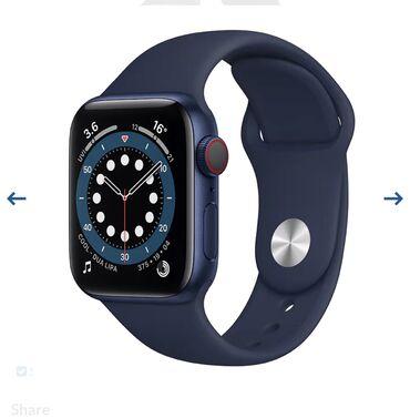 gps мониторинг в Кыргызстан: Синие Наручные часы Apple