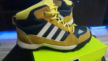 Adidas nove original bez ijedne ogrebotine ili ostecenja nosene par - Jagodina