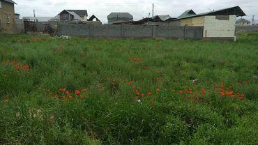жер в Кыргызстан: Продажа участков 5 соток Для строительства, Срочная продажа, Красная книга