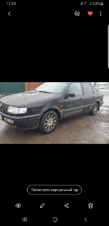 фольксваген пассат б 3 в Кыргызстан: Volkswagen 1993