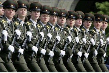 В компанию Jsko требуется военнослужащие!  в Бишкек