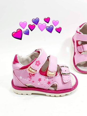 Odlicne sandalice sa otvorenim prsticima i ojacanom peticom imaju