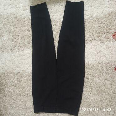 Классический женские брюки