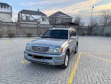 Lexus LX 4.7 л. 2003 | 250000 км
