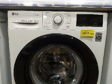 Фронтальная Автоматическая Стиральная Машина LG 7 кг