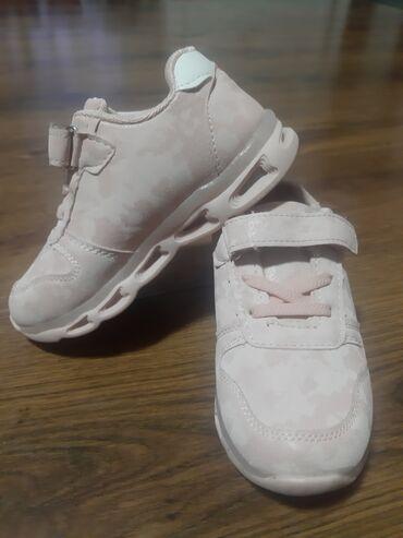Dečije Cipele i Čizme | Bogatic: Nove svetlece patike za devojcicu br 29. Samo probane