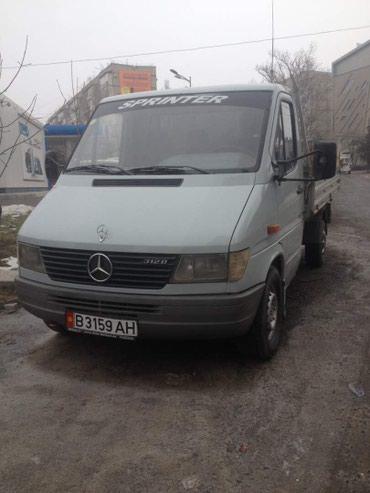 Куплю металл самовывоз в Бишкек