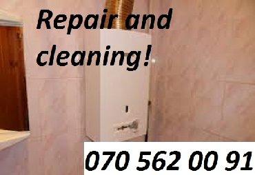 Bakı şəhərində Five-Minute Repair at Home!