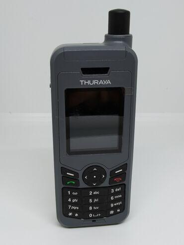 Thuraya (Турайя)- первая система доступной мобильной спутниковой связ