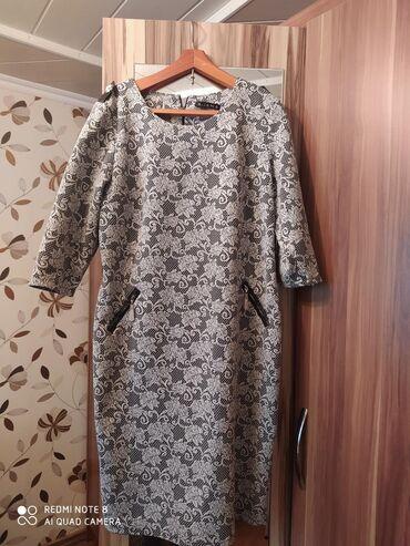 Продаю платье. Размер 50