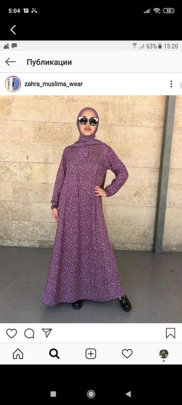Продаю платья, хиджабы, юбки в пол, свитера, теплые вещи, обувь 37