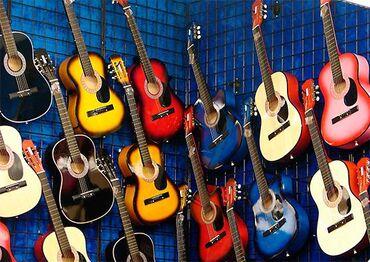 GitaralarGitara muellimlerinin secimi olan hevesker ve yeni oyrenenler