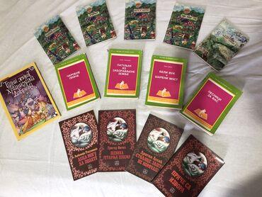 Kolekcija knjiga za decu