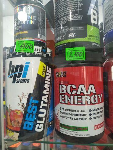 BCAA ВСАА аминокислоты амино кислоты спорт пит спортпит спортивное