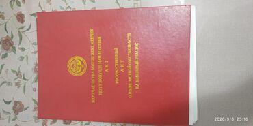 Земельные участки - Кыргызстан: Продам 6 соток Для строительства Собственник