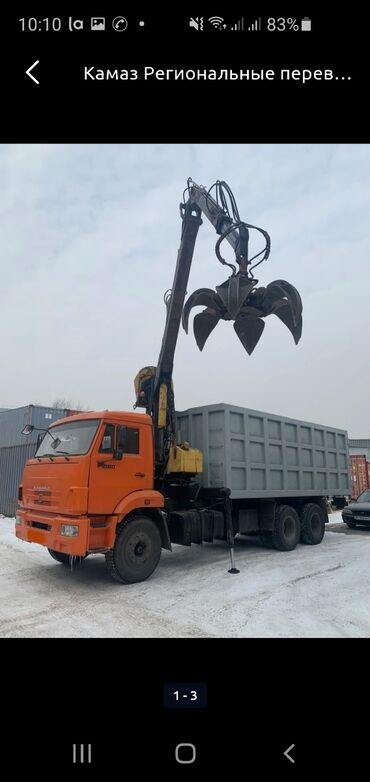 Кислородный ингалятор купить - Кыргызстан: Куплю чёрный металл самовывоз демонтаж манипулятор крано вывоз метал