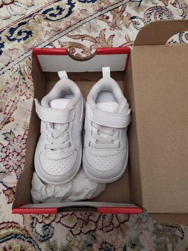 nike xizək gödəkçələri - Azərbaycan: Nike krosovkalari. Yenidir. 21 razmer. Almaniyadan alinib, balaca