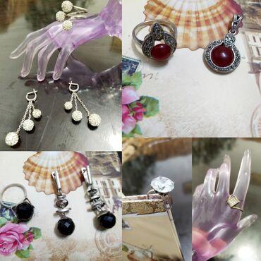 Личные вещи - Орловка: Украшения серебро серьги кулон комплекты кольца. Цены кольца по 500