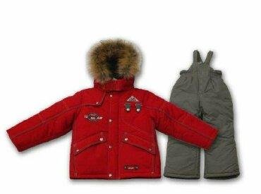 детский костюм для мальчика в Кыргызстан: Продаю новый зимний костюм на мальчика.Производство Россия. Размер 104