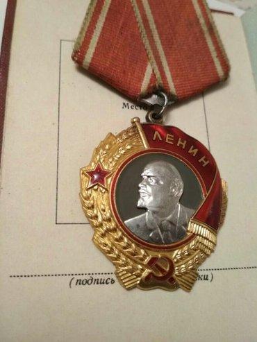 Куплю ордена(боевые),медали(не в Бишкек