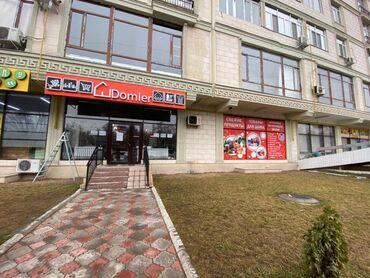 частный наркологический центр в Кыргызстан: Сдаю в аренду действующий магазин либо продаю.Общая площадь помещения