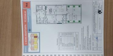 Продается квартира: 1 комната, 62 кв. м., Бишкек в Бишкек