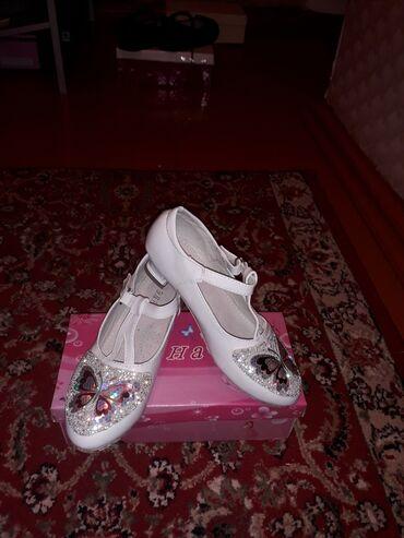 Туфли лаковые, нарядные для девочки фирмы Элена размер 33-34, на
