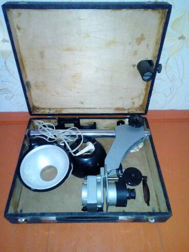 Аксессуары для фото и видео в Кыргызстан: Продаю фотоувеличитель в хорошем состоянии