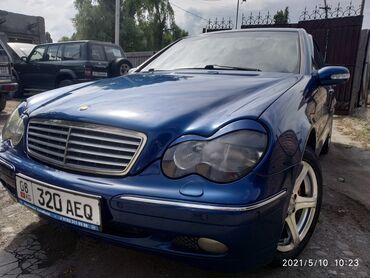 Mercedes-Benz C 320 3.2 л. 2001 | 199000 км