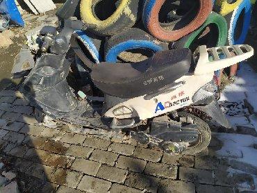 мотоблок продам в Кыргызстан: Продам по запчастям скутер 125 турист