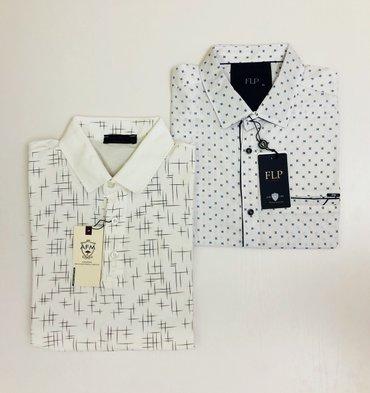 Мужские рубашки на лето в Бишкек