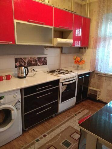 аренда квартир бишкек дизель в Кыргызстан: Чистая и уютная квартира для двоих аккуратным и чистоплотным гостям.на