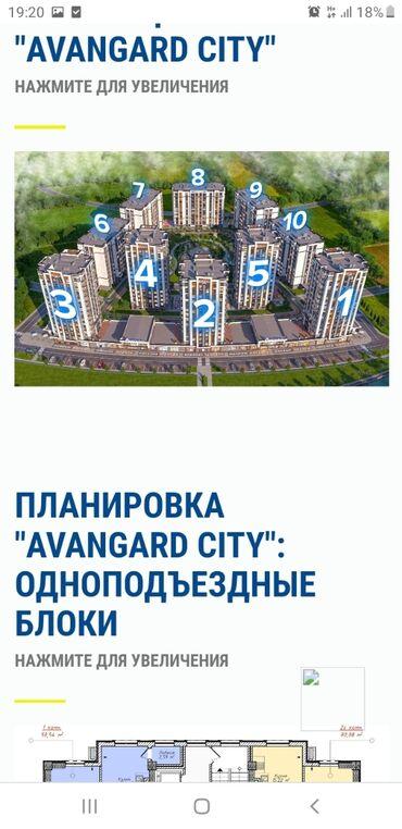 кровля крыши цена за квадратный метр работа in Кыргызстан | КРОВЛЯ КРЫШИ: Элитка, 1 комната, 58 кв. м Лифт